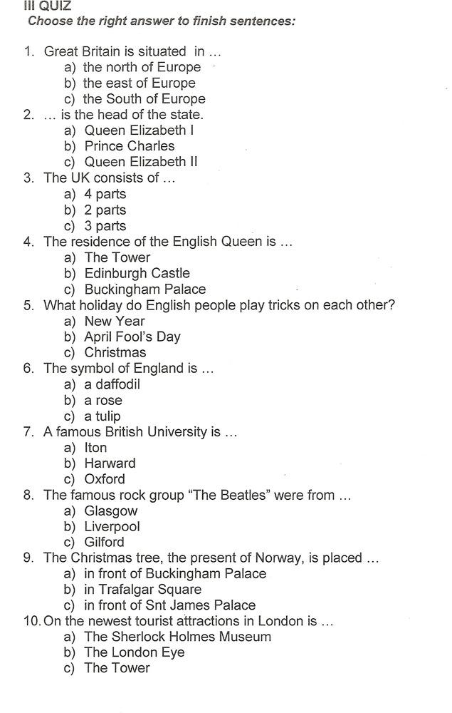 ответы на олимпиаду лукоморье 2012 1 2 классы
